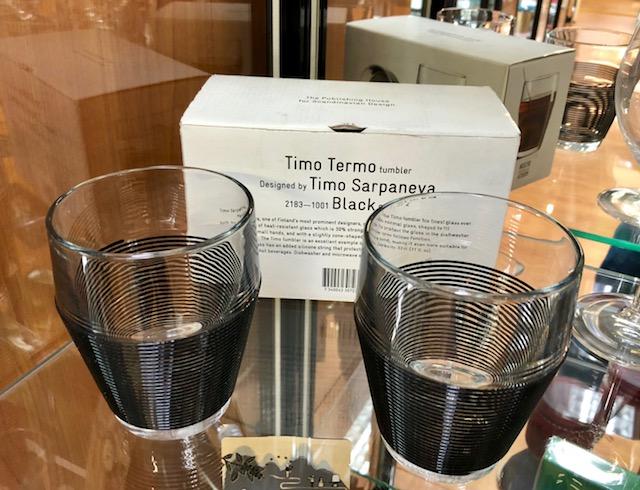 Timo Sarpanevan suunnittelemat upeat kuuman juoman lasit nyt syyskuun tarjouksessa.